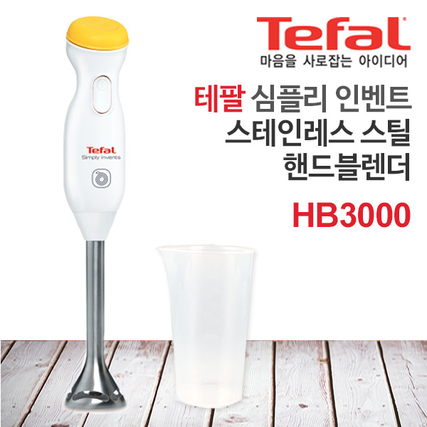 테팔 심플리 인벤트 스테인레스 스틸 핸드블렌더 HB3000