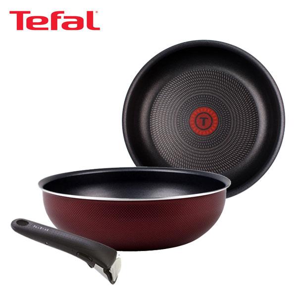 테팔 매직핸즈 트라이미 단품 프라이팬 22cm+멀티팬 26cm+손잡이 TFC-TRMHF2W6H