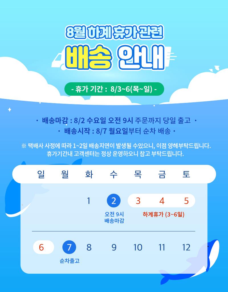 notice_01.jpg